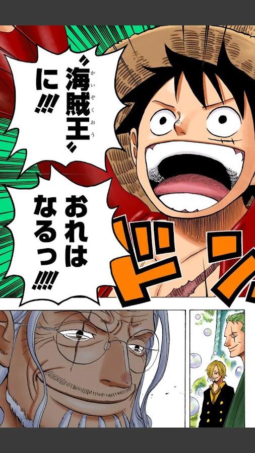 ジャンプBOOKストア! 無料でマンガ全巻試し読み!! - screenshot