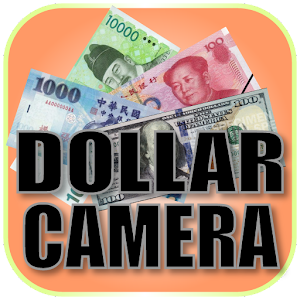 Download dollar camera for pc for Apple 300 dollar book