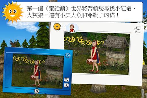 玩教育App|動物大探索:童話傳說 - 兒童教育遊戲免費|APP試玩