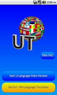 English - Tagalog Translator - screenshot thumbnail