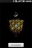 Screenshot of Islamic lantern live wallpaper