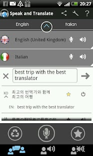 Translator Speak & Translate- screenshot thumbnail