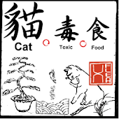 Cat Toxic Food [Free]
