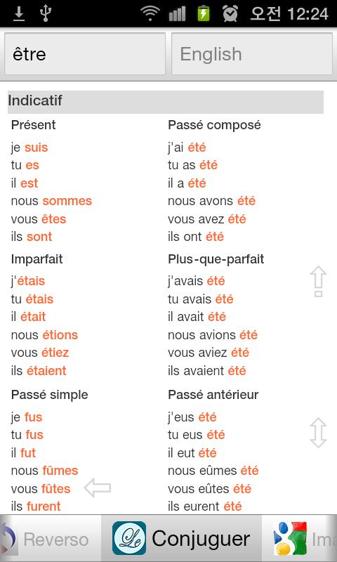 how to get google from french to english