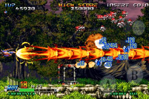 BLAZING STAR- screenshot