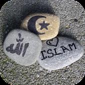 I Love Islam Live Wallpaper