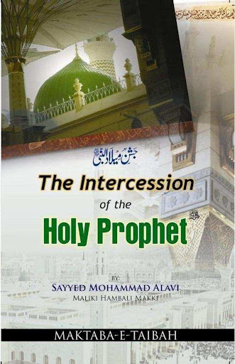 The Intercession of Prophet