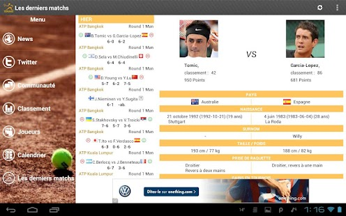 Tennis News - screenshot thumbnail