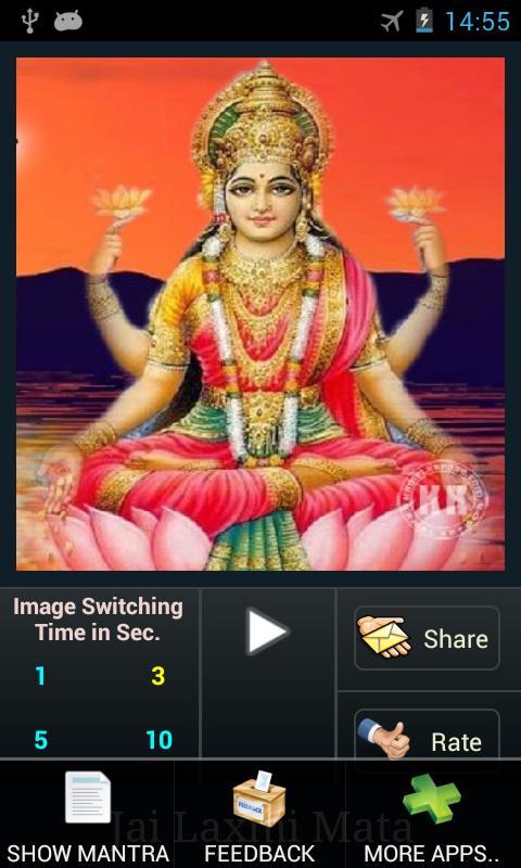 Laxmi Aarti-Om Jai Laxmi Mata - screenshot