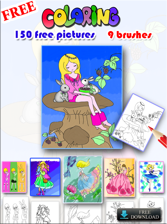 princess coloring book screenshot