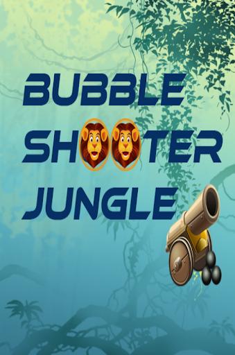 好想知道謎底!這款《泡泡射擊叢林》超神秘解謎遊戲玩不膩