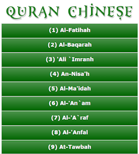 Free Quran Chinese APK