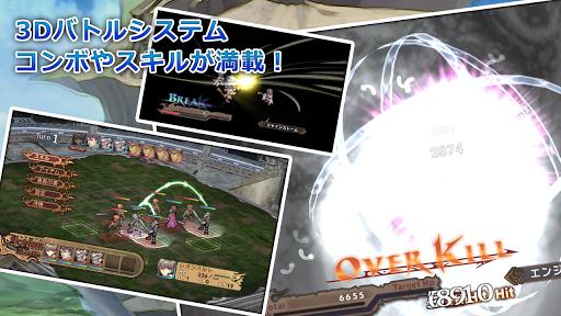 RPG アガレスト戦記 image | 17