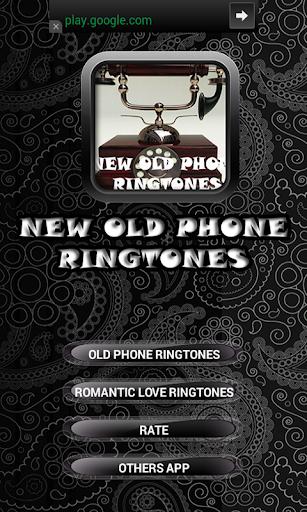最旧手机铃声