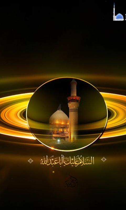 Muharram Wallpapers - screenshot