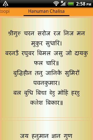vishnu sahasranamam word to word meaning in english pdf