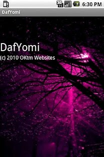 Daf Yomi- screenshot thumbnail