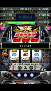 月面兎兵器 ミーナ- screenshot thumbnail