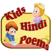 Kids Hindi Poems Tracks