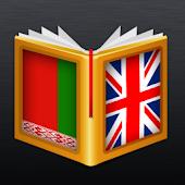 Belarusian<>English Dictionary