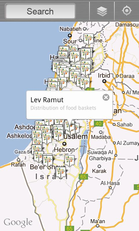 Leket Israel - screenshot