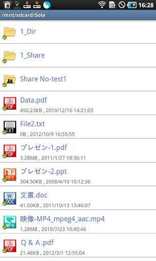 【免費生產應用App】SO-SOLA-APP點子