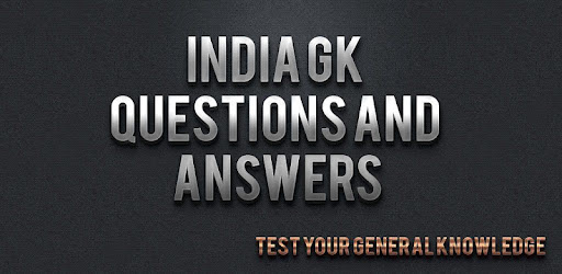 General Knowledge Questions And Answers 2012 In Tamil Pdf