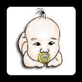 [live] baby theme free