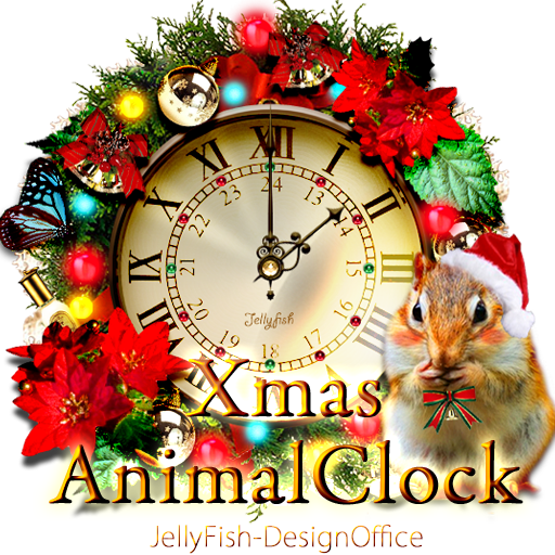 可愛いリスのクリスマスアナログ時計ウィジェット LOGO-APP點子