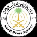 وكالة  الأنباء السعودية Spa icon
