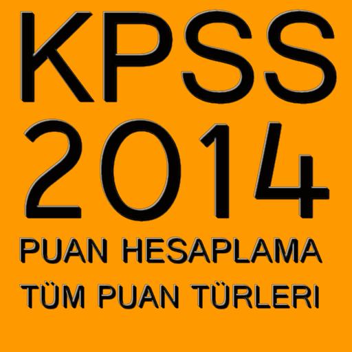 KPSS Puan Hesaplama 2014 LOGO-APP點子