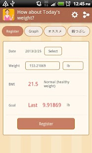 Easy Weight Manager