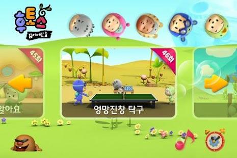 후토스 VOD 9탄 (시즌 2, 43~52화)- screenshot thumbnail