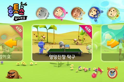 후토스 VOD 9탄 (시즌 2, 43~52화) - screenshot