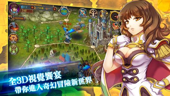 玩冒險App|碧藍戰紀-天命幻想免費|APP試玩