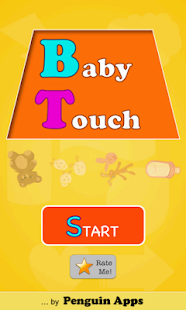 Baby Word Learning Game - FREE
