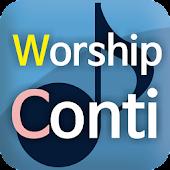 워십콘티 Worship Conti (CCM 악보)