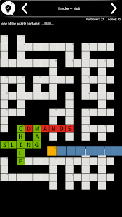 Crossword: Loads of Words - screenshot thumbnail