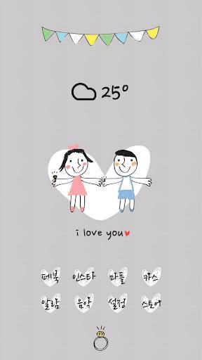 玩免費個人化APP 下載귀여운 커플 女 테마 (홈팩) app不用錢 硬是要APP
