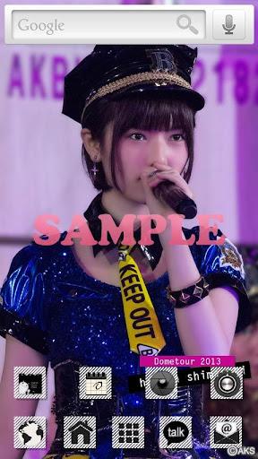 AKB48きせかえ 公式 島崎遥香-DT2013-1