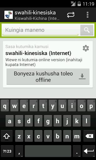 Kiswahili-Kichina Dictionary