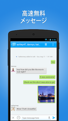 KeeChat メッセンジャー - 無料チャット