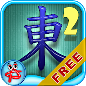 Mahjong 2: Hidden Tiles Free