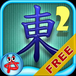 Mahjong 2: Hidden Tiles Free 棋類遊戲 App Store-癮科技App