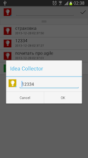 Idea Collector: ideas & todo - screenshot thumbnail