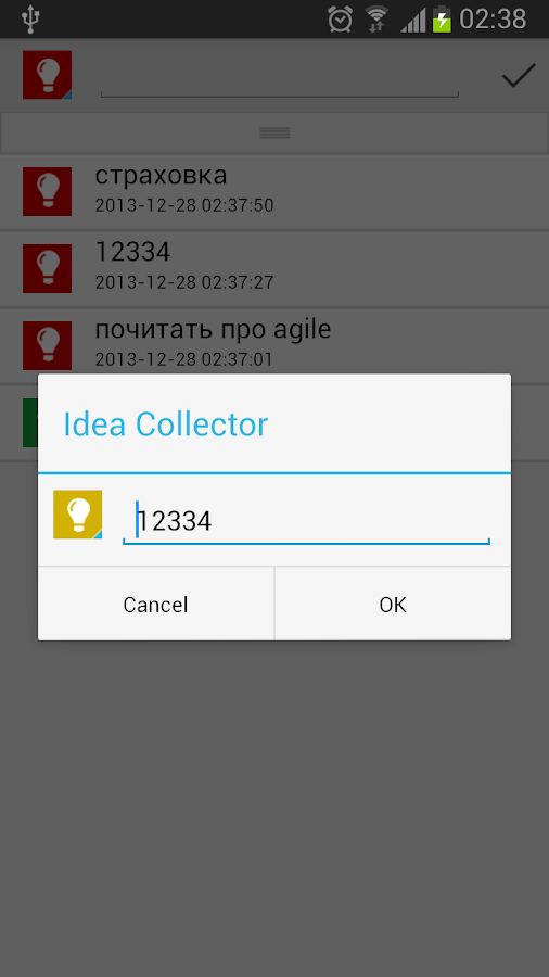 Idea Collector: ideas & todo - screenshot