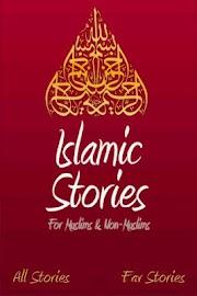 250 Islamic Stories For Muslim Screenshot 1