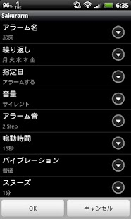 Sakurarm- screenshot thumbnail