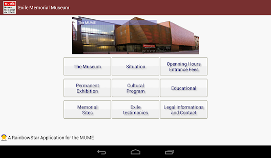 MUME, Exile Memorial Museum- screenshot thumbnail