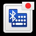 BlueKeyboard Pro JP icon